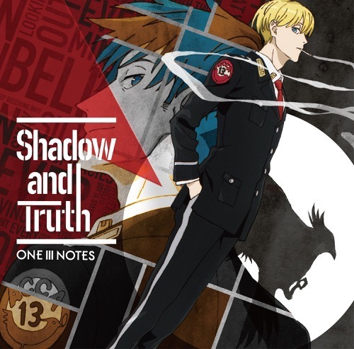 ACCA13区監察課 OP主題歌 Shadow and Truth